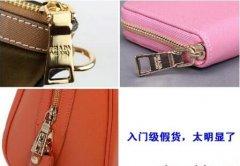 奢侈品达人讲解各品牌奢侈品包包假货辨别教程