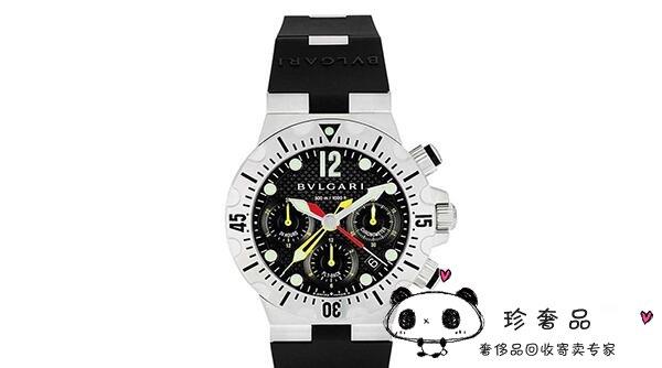 宝格丽手表回收价格
