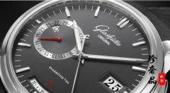 北京格拉苏蒂原创艺术与工艺系列手表回收需要清洗保养机芯吗