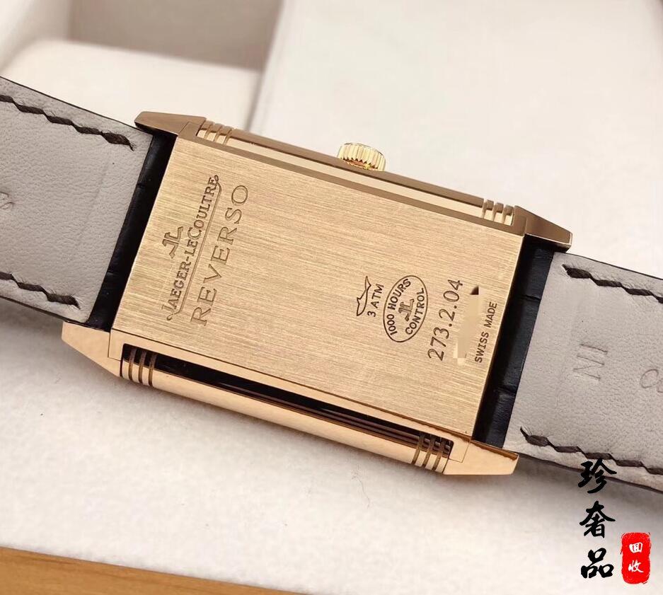 北京二手积家翻转Q3732420系列玫瑰金手表回收多钱