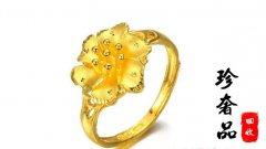 你知道每天黄金首饰回收价格能有多少钱一克