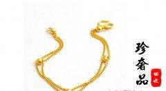 在北京回收二手黄金首饰都需要什么手续