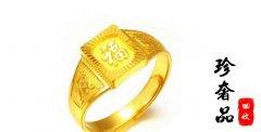北京六福珠宝金店回收二手黄金首饰吗