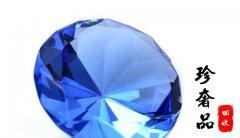 世界闻名的几颗钻石都有哪些