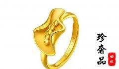 北京二手黄金首饰的鉴定回收有哪些猫腻
