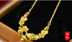 北京二手黄金首饰什么牌子的回收价格比较高