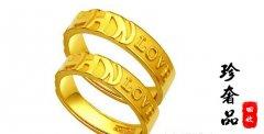 北京黄金首饰的回收行情价格与什么因素有关