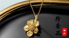 北京一般的金店可以回收黄金首饰吗