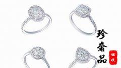 北京谢瑞麟专柜回收珠宝钻戒吗