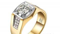 二手18k黄金钻戒回收多少钱?北京哪里有收的店