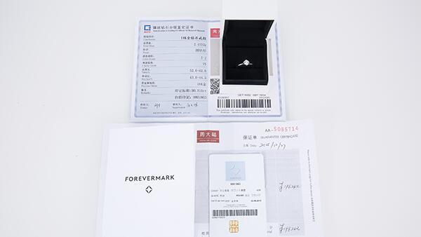 北京二手周大福钻戒回收价格是怎么计算的?