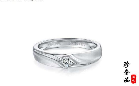 济南白金钻石戒指回收价格大概能卖多少钱?