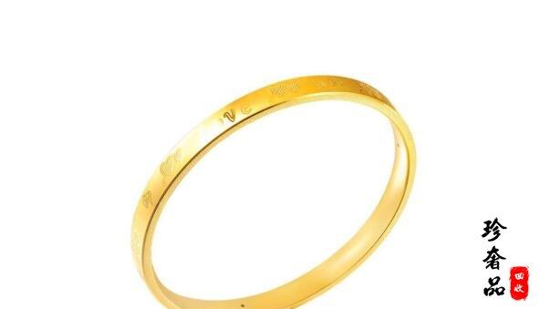 济南一万买的黄金镯子回收能卖多少钱?