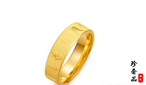 中国黄金买的钻戒怎么回收,二手价格大概卖多少钱?