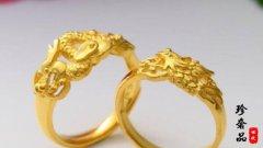 济南黄金首饰一般怎么回收?二手黄金回收价格如何?