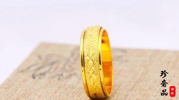 济南二手黄金戒指回收价格多少钱一克