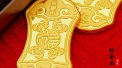 济南9999黄金首饰回收价格有多少钱一克