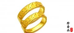日照东港今天一克黄金回收价格多少钱?黄金2021年3月21日价格表