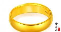 秦皇岛回收黄金首饰现在价格?2021年3月22日黄金价格查询