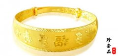 唐山今天黄金价格多少钱一克回收?黄金2021年3月29日价格表