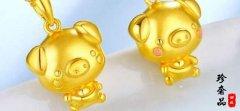 济南回收金至尊黄金多少钱一克?2021年3月31日走势