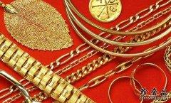 品牌金店购买的黄金首饰有没有假的