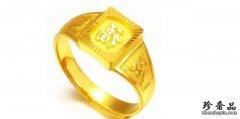 承德旧黄金回收价格今天多少钱?旧黄金2021年4月7日价格表