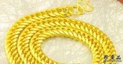 北京一克旧黄金回收现在价格多少钱?2021年4月7日旧黄金报价