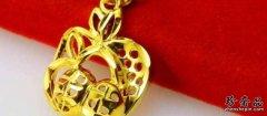 济南回收周大福旧黄金价格现在多少钱?黄金2021年4月8日价格查询