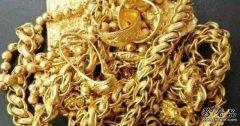 滨州今天一克足金多少钱回收?2021年4月9日黄金价格查询