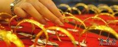 衡水黄金回收今天多少钱?黄金2021年4月14日走势