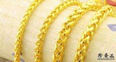 衡水现在回收黄金首饰多少钱?黄金首饰2021年4月15日价格查询
