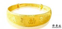 济南周生生黄金价格回收多少钱一克?2021年4月15日黄金价格表