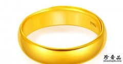 莱芜今天回收黄金首饰多少钱一克?2021年7月28日黄金首饰价格查询
