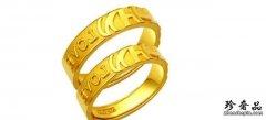 济南周生生黄金价格一克回收今天多少钱?黄金2021年7月30日行情