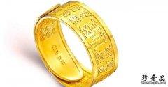 济南闲置18k黄金回收,今天18k黄金的回收价格