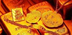 亳州蒙城今天回收一克黄金价格多少钱?黄金2020年8月12日报价