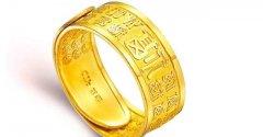 钦州钦北旧黄金回收价格一克今日多少钱?2020年6月19日旧黄金报价
