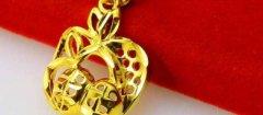 双鸭山今天旧黄金回收价格一克多少钱?2020年6月17日黄金价格表