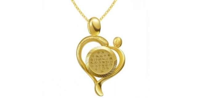 现在多少钱一克回收六福黄金首饰?2020年10月2日黄金首饰行情