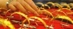 双鸭山黄金首饰价格现在多少钱一克回收?(2020年6月16日)